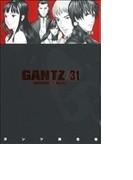 GANTZ 31 (ヤングジャンプ・コミックス)