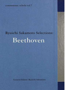 commmons:schola vol.7 Beethoven