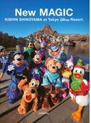 New MAGIC 篠山紀信at東京ディズニーリゾート