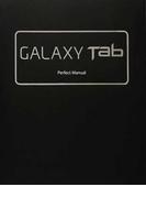 GALAXY Tab Perfect Manual