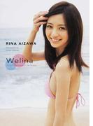 Welina a girl's memory in her teens 逢沢りな写真集
