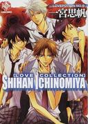 一宮思帆 LOVE COLLECTION LOVEPOTION NO.9 (K-BOOK COMICS)(KBOOK COMICS)