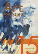 アート・メゾンインターナショナル Vol.15 15 Anniversary Issue