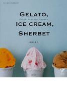 ジェラート、アイスクリーム、シャーベット ライト&リッチな45レシピ (セレクトBOOKS)