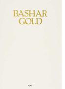 BASHAR GOLD