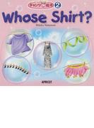 Whose Shirt? (チャンツde絵本)