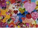 ニナデジ VOL.1 (MGIRL BOOK)