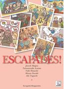 エスカパード!フランス語への旅 文法とアクティヴィテの15課