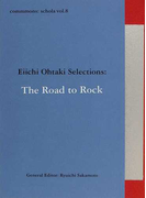 commmons:schola vol.8 The Road to Rock