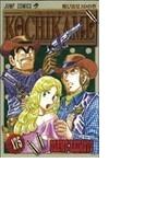 こちら葛飾区亀有公園前派出所 第175巻 飛び出せ3Dの巻 (ジャンプ・コミックス)(ジャンプコミックス)