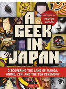 A GEEK IN JAPAN DISCOVERING THE LAND OF MANGA,ANIME,ZEN,AND THE TEA CEREMONY