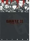 GANTZ 32 (ヤングジャンプ・コミックス)