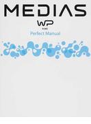 MEDIAS WP N−06C Perfect Manual