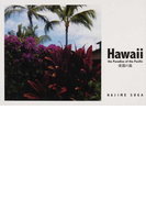 Hawaii the Paradise of the Pacific 楽園の島