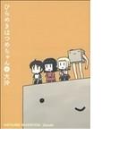 ひらめきはつめちゃん(BLADE COMICS) 6巻セット(BLADE COMICS(ブレイドコミックス))