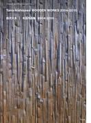 西沢大良|木造作品集2004−2010 (現代建築家コンセプト・シリーズ)