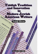 Yiddish Tradition and Innovation in Modern Jewish American Writers