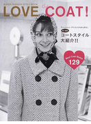 LOVE the COAT! ファッション・アイコンたちから学ぶ、秋〜春のコートスタイル大紹介!! Best Coat Styles 129 (MARBLE BOOKS Love Fashionista SUPER FASHION STYLE BOOK)(MARBLE BOOKS)
