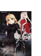 Fate/Zero(角川コミックス・エース) 14巻セット