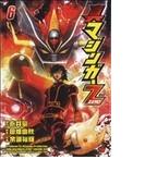 真マジンガーZERO 6 (チャンピオンREDコミックス)(チャンピオンREDコミックス)