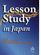 Lesson Study in Japan