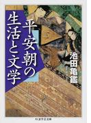 Category:文献学 (page 1) - Jap...