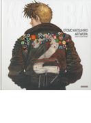 KaBa OTOMO KATSUHIRO ARTWORK 2 1990−2011 Illustration Collection