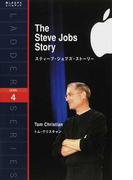 スティーブ・ジョブズ・ストーリー Level 4(2000−word) (ラダーシリーズ)