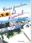 スペイン語でスケッチ 改訂版