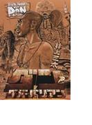ダン・ダ・バーバリアン 2 (バーズコミックス)