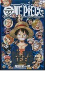 ONE PIECE BLUE DEEP CHARACTERS WORLD (ジャンプ・コミックス)