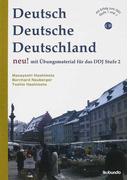グレードアップドイツ語 新訂増補版