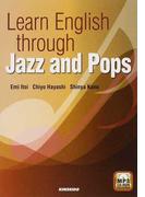 ジャズとポップスで学ぶ大学英語