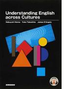グローバル化社会の英語を考える