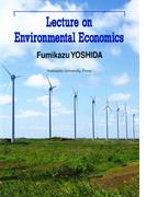 Lecture on Environmental Economics