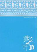 初心者のためのモニター心電図 (ナース専科ポケットブックシリーズ)