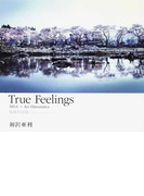 True Feelings 爪痕の真情。 2011.3.12〜2012.3.11 M9.0×Ari Hatsuzawa