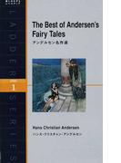 アンデルセン名作選 Level 1(1000−word) (ラダーシリーズ)