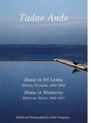 Residential Masterpieces 世界現代住宅全集 12 Tadao Ando