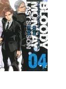 ブラッディ・マンデイラストシーズン 4 (講談社コミックスマガジン)(少年マガジンKC)