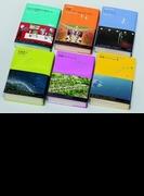 世界文学全集 第3集 6巻セット