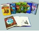 魔使いシリーズ 8巻セット