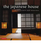 the japanese house architecture and interiors
