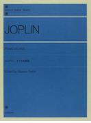 ジョプリン:ピアノ名曲集 (zen‐on piano library)
