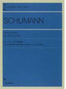 シューマン ピアノ作品集 アベッグ変奏曲、蝶々、幻想小曲集、子供の情景、アラベスク、森の情景 (zen‐on pocket piano library)