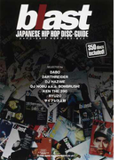 blast JAPANESE HIP HOP DISC−GUIDE ジャパニーズHIP HOPディスク・ガイド 350 discs included!