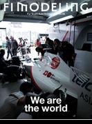 F1 MODELING vol.46(F1 MODELING)