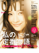 ONE November 2010 No.2【Lite】