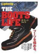 別冊Lightning Vol.93 THE BOOTS LIFE(別冊Lightning)