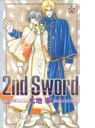 2nd Sword(Cross novels)